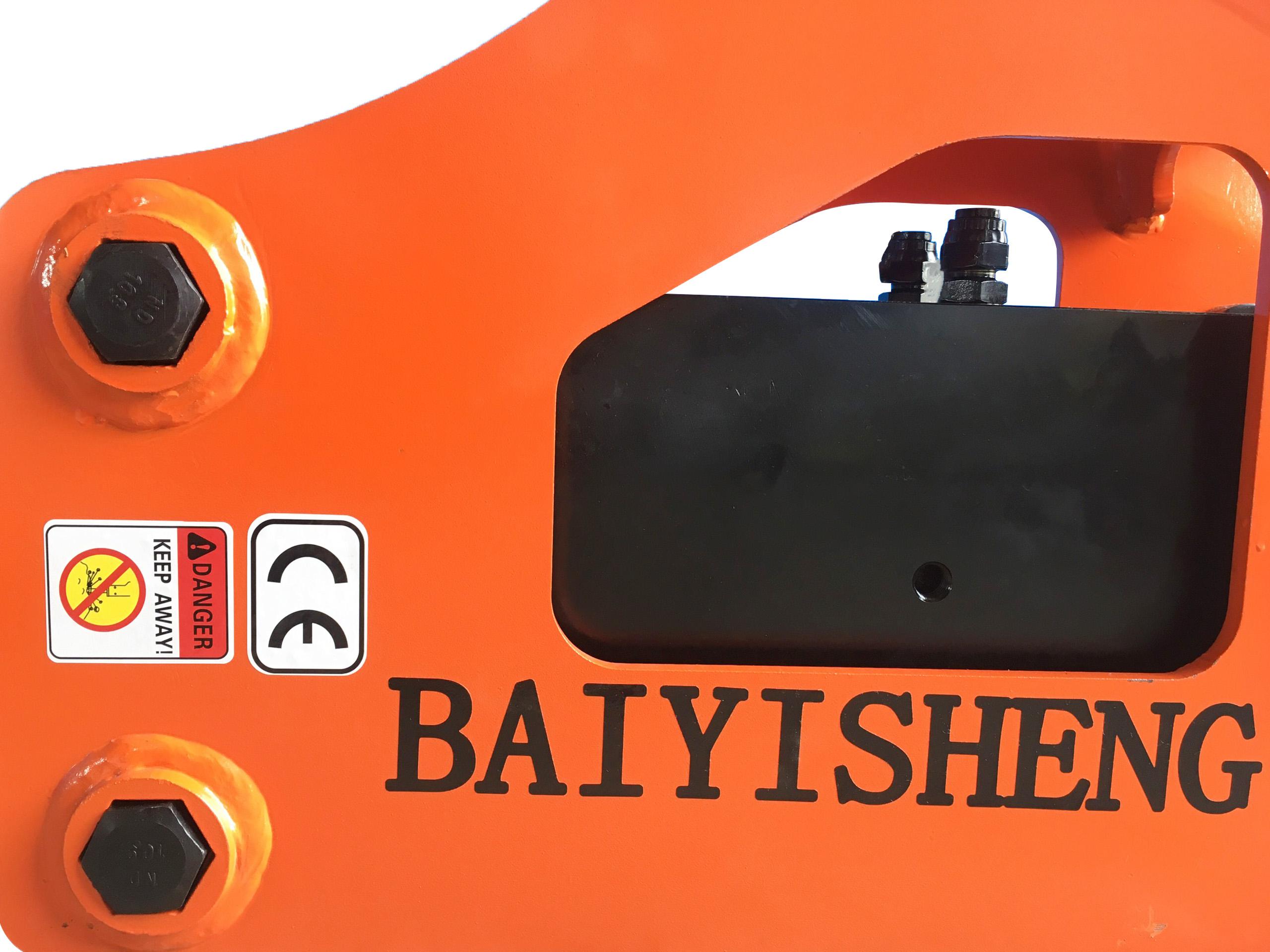 Búa phá đá BAIYISHENG 680 -2